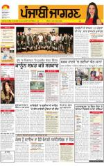 Ludhiana : Punjabi jagran News : 12th November 2014 - Read on ipad, iphone, smart phone and tablets.