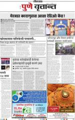 12-11-2014 - Read on ipad, iphone, smart phone and tablets.