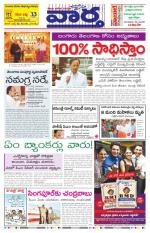 12-11-2014 Main - Read on ipad, iphone, smart phone and tablets.