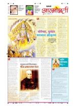13th Nov Attmonnati - Read on ipad, iphone, smart phone and tablets.