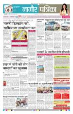 13-11-2014 - Read on ipad, iphone, smart phone and tablets.