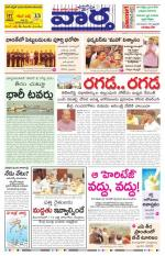 13-11-2014 Main - Read on ipad, iphone, smart phone and tablets.