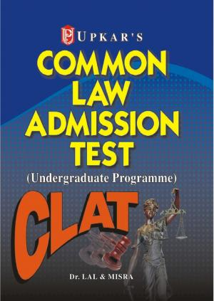 Common Law Admission Test (CLAT) (For Under-Graduate Programme)