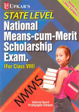 State Level National Means-cum-Merit Scholarship Exam. (For Class VIII Students)