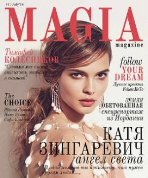 MAGIA MAGAZINE - Read on ipad, iphone, smart phone and tablets.