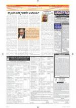 November, 14, 2014, Bangalore - Read on ipad, iphone, smart phone and tablets.