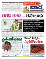 14-11-2014 - Read on ipad, iphone, smart phone and tablets.