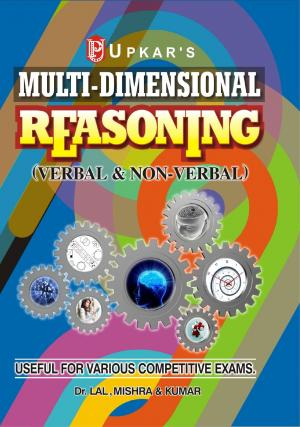 Multi Dimensional Reasoning (Verbal & Non-Verbal) - Read on ipad, iphone, smart phone and tablets