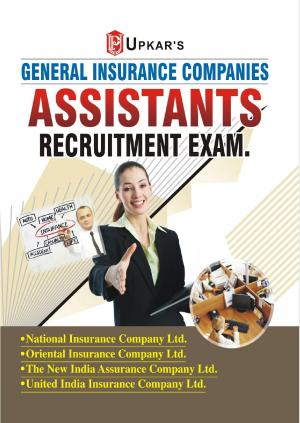 General Insurance Companies Assistants Recruitment Exam.