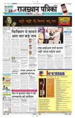 15-11-2014 - Read on ipad, iphone, smart phone and tablets.