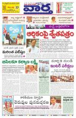 15-11-2014 Main - Read on ipad, iphone, smart phone and tablets.