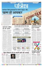16-11-2014 - Read on ipad, iphone, smart phone and tablets.