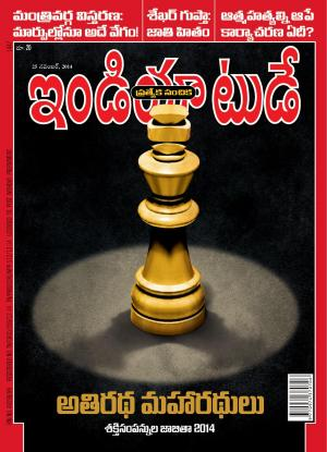 India Today Telugu-25th November 2014