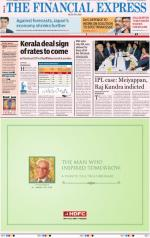 18 November, 2014 - Read on ipad, iphone, smart phone and tablets.