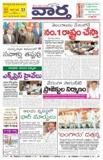 16-11-2014 Main - Read on ipad, iphone, smart phone and tablets.