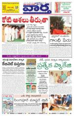 17-11-2014 Main - Read on ipad, iphone, smart phone and tablets.