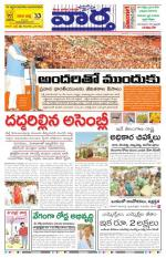 18-11-2014 Main - Read on ipad, iphone, smart phone and tablets.