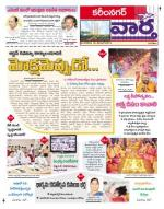18-11-2014 - Read on ipad, iphone, smart phone and tablets.