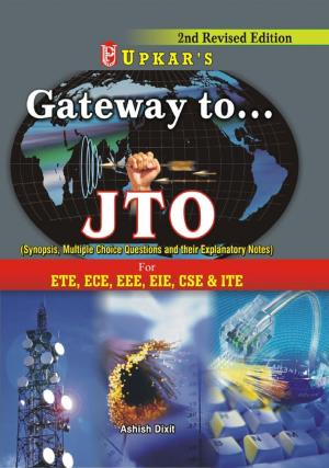 Gateway to……...………….JTO                                                                                                                - Read on ipad, iphone, smart phone and tablets