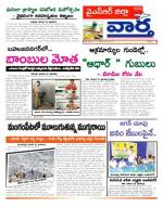 17-11-2014 - Read on ipad, iphone, smart phone and tablets.