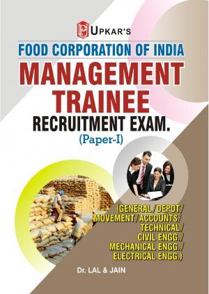 FCI Management Trainee Recruitment Exam. (Paper-I)