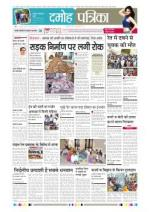19-11-2014 - Read on ipad, iphone, smart phone and tablets.