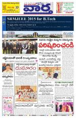 19-11-2014 Main - Read on ipad, iphone, smart phone and tablets.