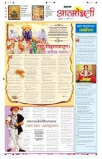 20th Nov Attmonnati - Read on ipad, iphone, smart phone and tablets.
