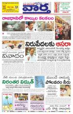20-11-2014 Main - Read on ipad, iphone, smart phone and tablets.