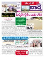 20-11-2014 - Read on ipad, iphone, smart phone and tablets.