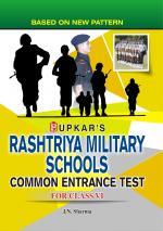Rashtriya Military School Common Entrance Test (For Class VI)