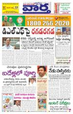 21-11-2014 Main - Read on ipad, iphone, smart phone and tablets.