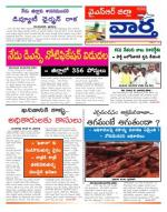 21-11-2014 - Read on ipad, iphone, smart phone and tablets.