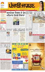 Sangrur\Barnala: Punjabi jagran News : 22nd November 2014 - Read on ipad, iphone, smart phone and tablets.