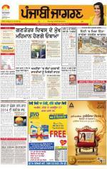 Tarantaran: Punjabi jagran News : 22nd November 2014 - Read on ipad, iphone, smart phone and tablets.