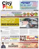 Vol-6,Issue-48,Dt.22-28Nov.2014 - Read on ipad, iphone, smart phone and tablets.
