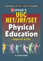 UGC-NET/JRF/SLET Physical Education (Paper II & III)