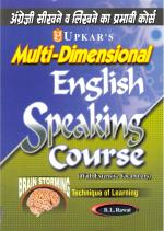 Multi Dimensional English Speaking Course
