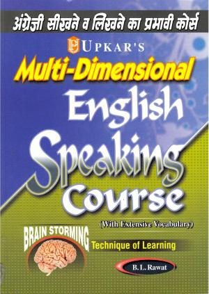 Multi Dimensional English Speaking Course - Read on ipad, iphone, smart phone and tablets