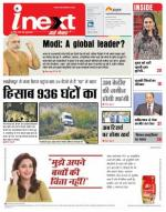 Epaper Kanpur - Read on ipad, iphone, smart phone and tablets
