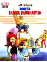 Chacha Chaudhary Digest 20