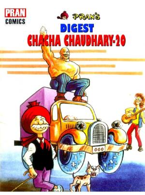 Chacha Chaudhary Digest 20 - Read on ipad, iphone, smart phone and tablets.