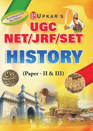 UGC NET/JRF/SET History (Paper-II & III) - Read on ipad, iphone, smart phone and tablets