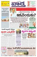 22-11-2014 Main - Read on ipad, iphone, smart phone and tablets.