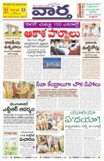23-11-2014 - Read on ipad, iphone, smart phone and tablets.