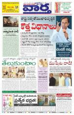 24-11-2014 Main - Read on ipad, iphone, smart phone and tablets.