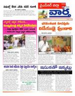 22-11-2014 - Read on ipad, iphone, smart phone and tablets.
