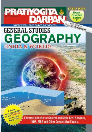 Series-2 Geography (India & World) - Read on ipad, iphone, smart phone and tablets