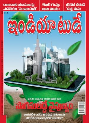 India Today Telugu-2nd December 2014