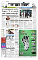 25-11-2014 - Read on ipad, iphone, smart phone and tablets.